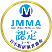 JMMA認定商品について