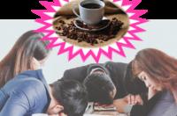 証明された!カフェインと睡眠の関係